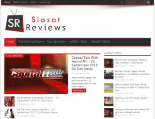 siasatreviews.com screenshot