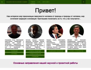 sib-ecodom.ru screenshot