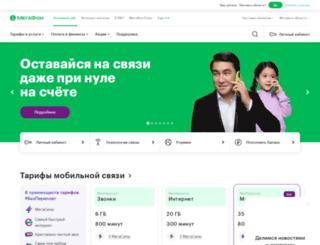 sib.megafon.ru screenshot
