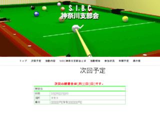 sibc-kanagawa.com screenshot