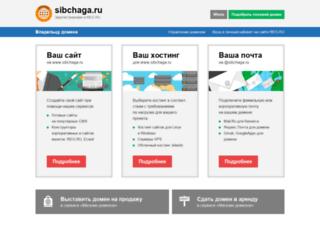 sibchaga.ru screenshot