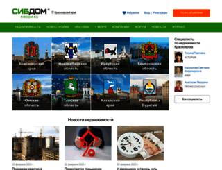 sibdom.ru screenshot