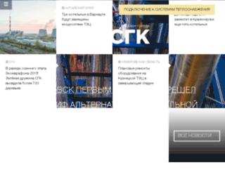 sibeco.su screenshot