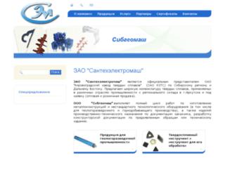 sibgeomash.ru screenshot