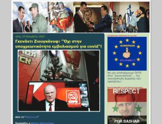 sibilla-gr-sibilla.blogspot.gr screenshot