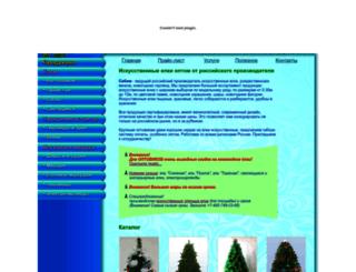 sibim.ru screenshot