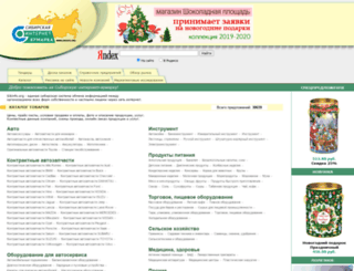 sibinfo.org screenshot