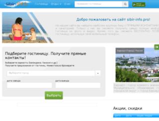 sibir-info.pro screenshot