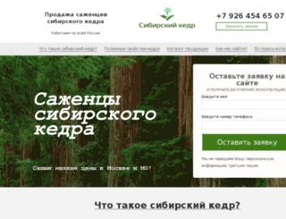 sibirkedr.ru screenshot