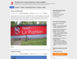 sibka.ru screenshot