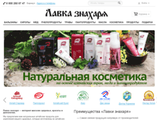 siblavka.ru screenshot