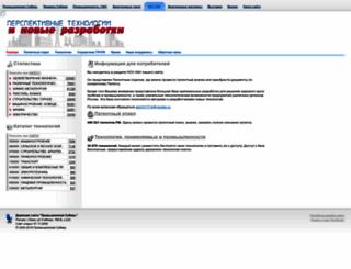 sibpatent.ru screenshot
