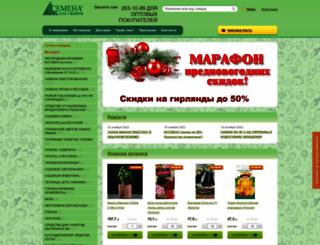 sibsemena.ru screenshot