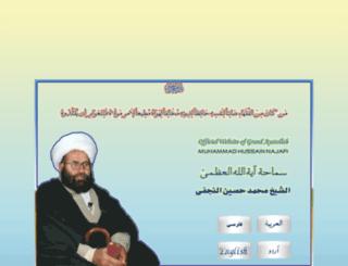 sibtain.com screenshot