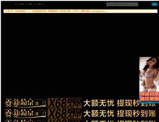 sicakbira.com screenshot
