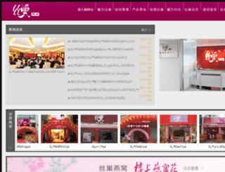 sichao.com.cn screenshot