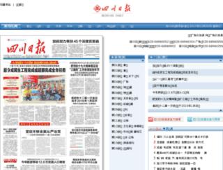 sichuandaily.scol.com.cn screenshot