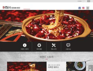 sichuanhouse.co.kr screenshot