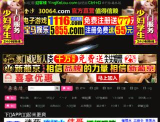 sicjz.com screenshot