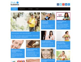 sickbubble.com screenshot