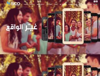 sico.com.eg screenshot