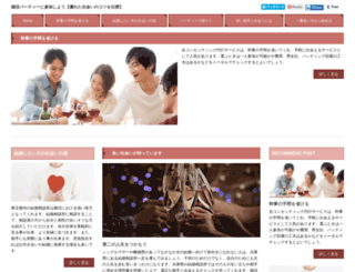 siculiana.net screenshot