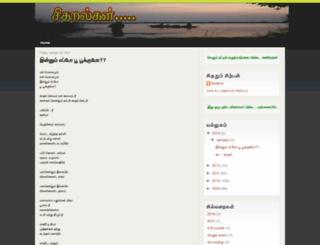 sidaralkal.blogspot.com screenshot