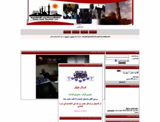 sidazinab.yoo7.com screenshot