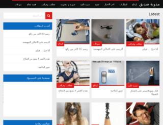 siddig.net screenshot
