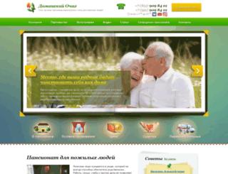 sidelka-spb.ru screenshot