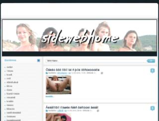 sidewebhome.ru screenshot