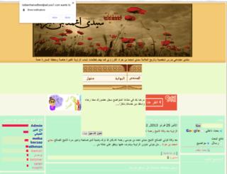 sidiamhamedbendjrad.montadarabi.com screenshot