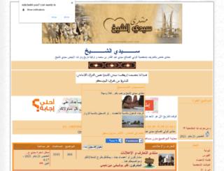 sidicheikh.yoo7.com screenshot
