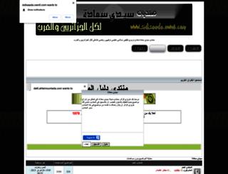 sidisaada.own0.com screenshot