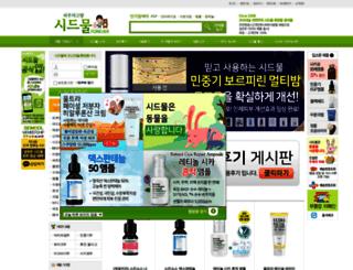 sidmool.com screenshot