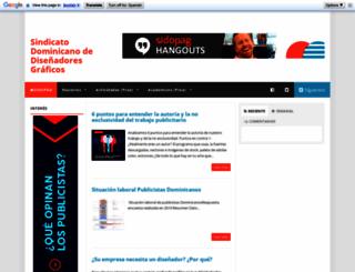 sidopag.blogspot.com screenshot