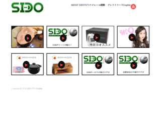 sidotv.com screenshot