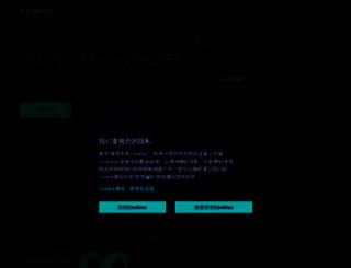 siemens.com.cn screenshot