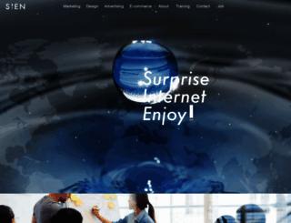 sien.com.tw screenshot