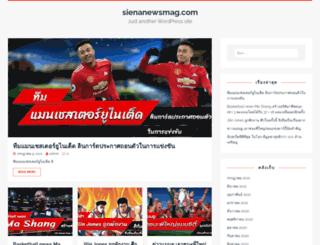 sienanewsmag.com screenshot