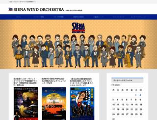 sienawind.com screenshot
