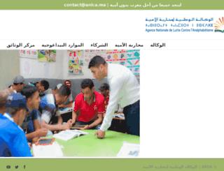 sienf.alphamaroc.com screenshot