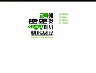 sieugiaitri.com screenshot