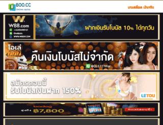sieuthioplat.com screenshot