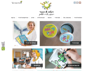 sigidi.com screenshot