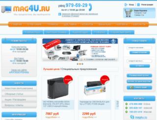 sigma.bytesized-hosting.com screenshot