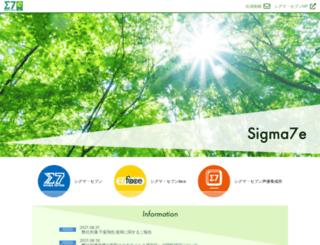 sigma7e.com screenshot