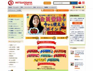 sigmadesigns.com screenshot