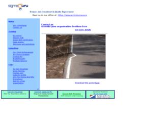 sigmaguru.com screenshot