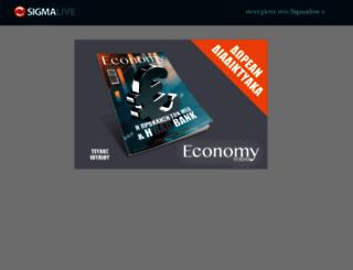 sigmalive.com screenshot